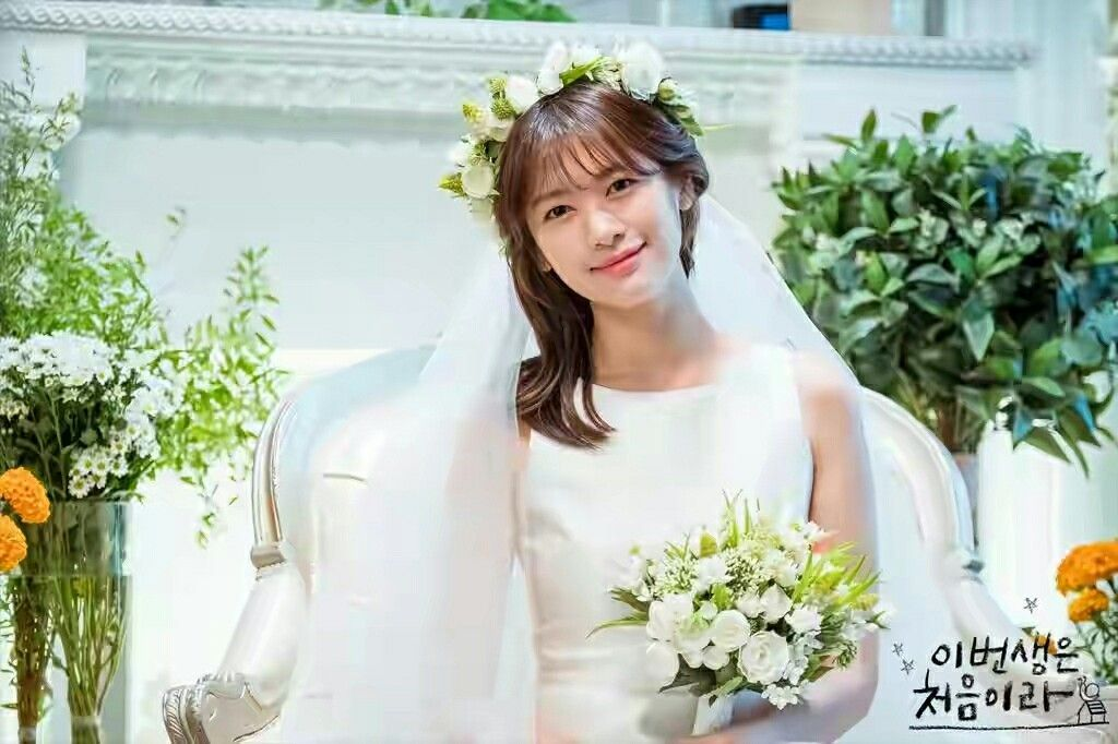 Did Jung So-min's Already Married