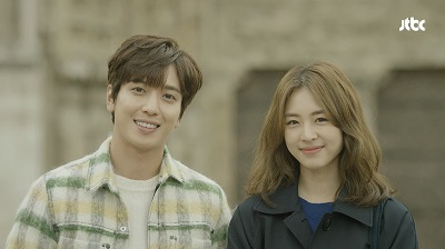 K-Drama Review: 'The Package' Tells the Love Story of a Tour