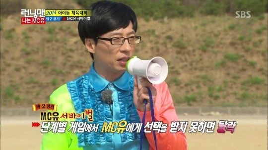 Here Are the Top 15 Funniest Running Man Episodes! | Channel-K