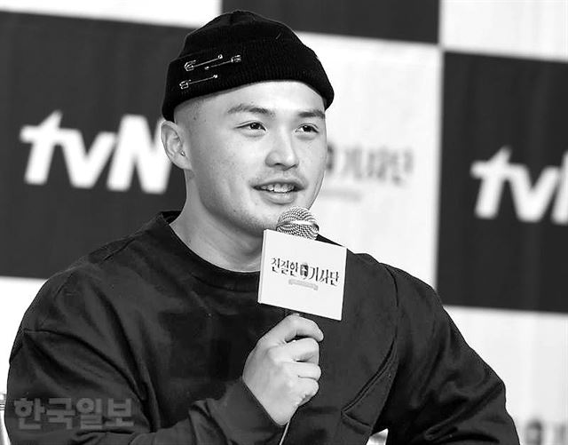 Microdot latest news