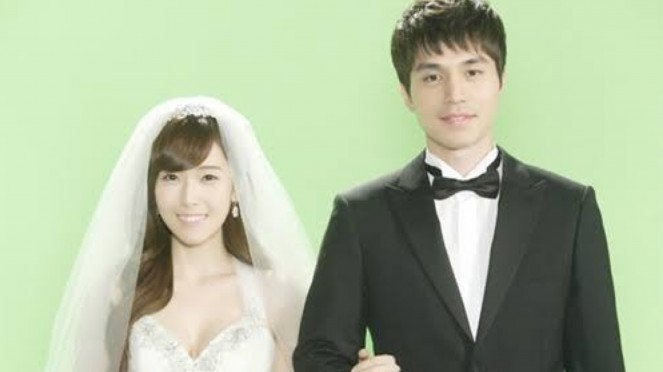 lee dong wook rumored wife jessica