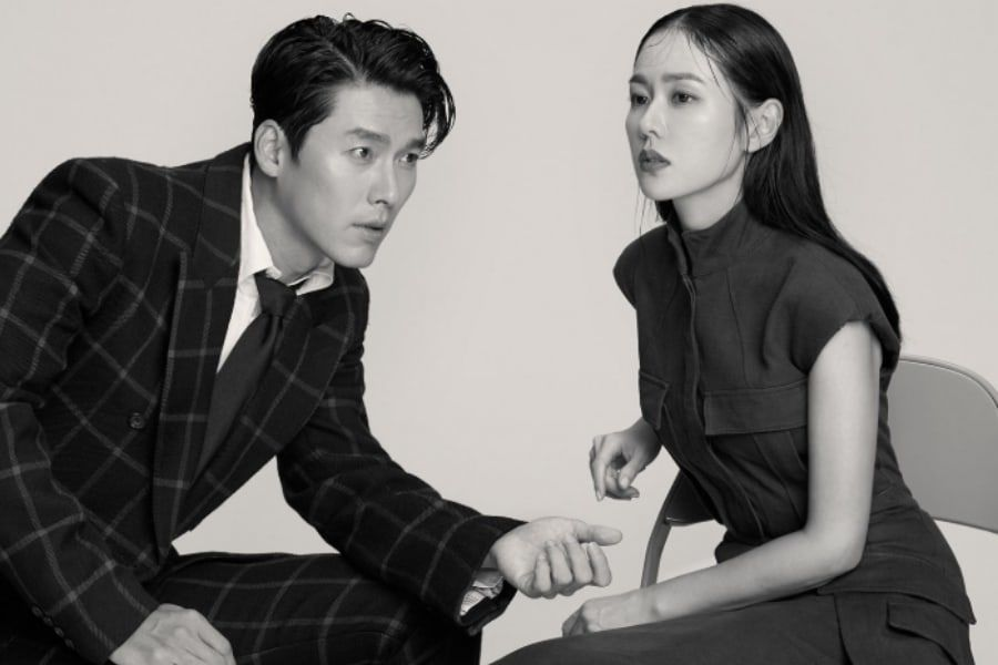 Hyun Bin with Son Ye Jin