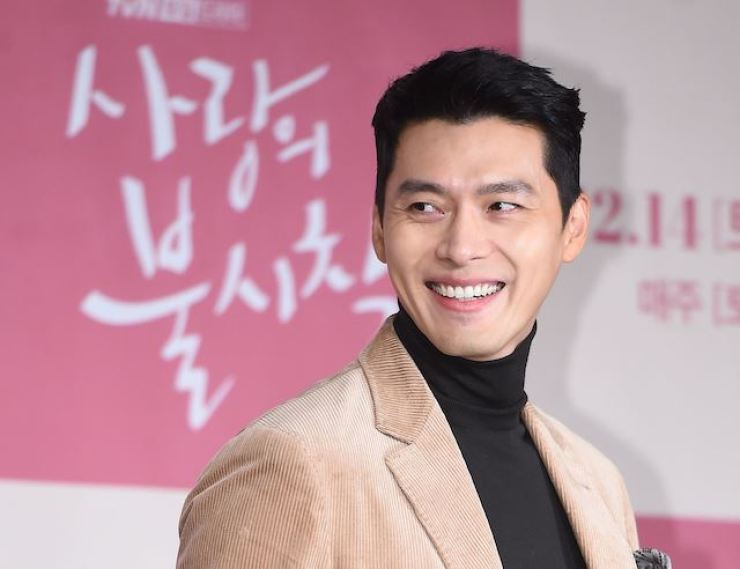 Hyun Bin's dating rumors