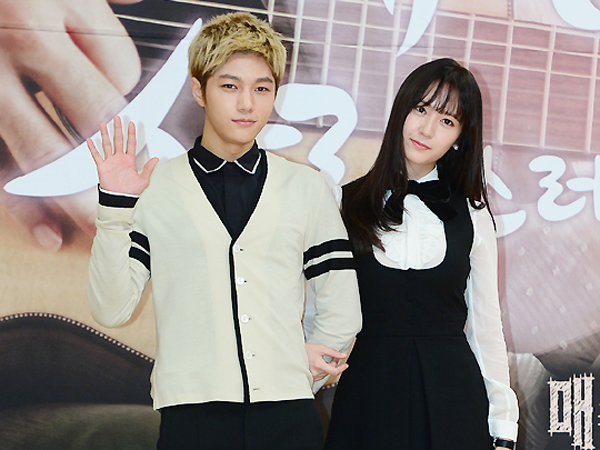 Infinite's L's with F(x)'s Krystal