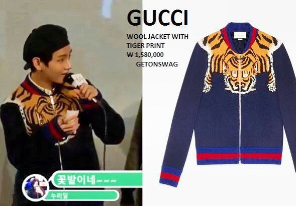 Kim Tae-hyung Wool Jacket with Tiger Print