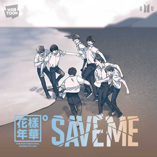 bts-save-me-webtoon