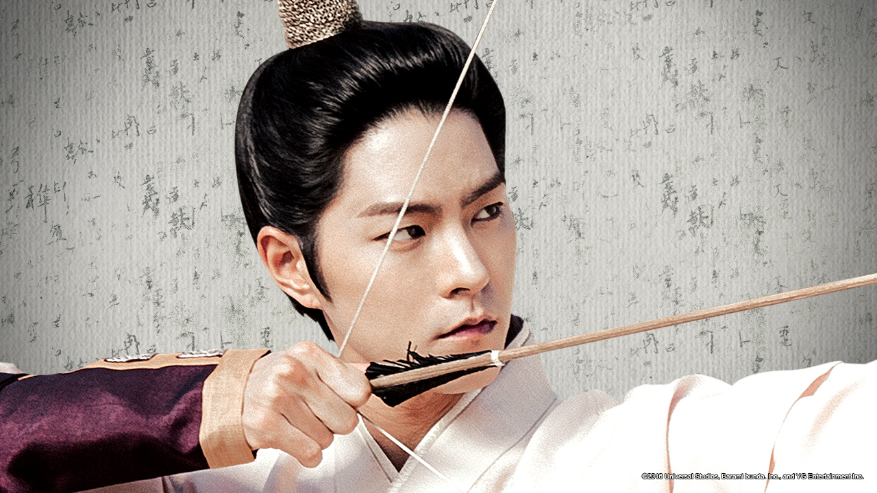 K-Drama Review: 'Moon Lovers: Scarlet Heart Ryeo' Seven Handsome