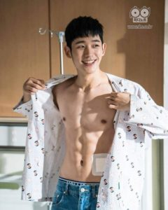 Everything You Need to Know About Jung Hae-in | Channel-K - Part 2