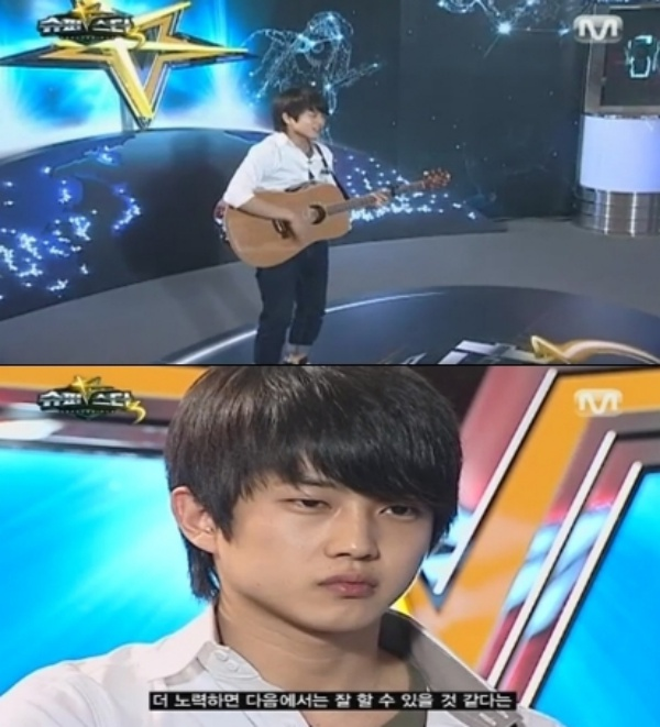 Kim Min-seok Superstar K3