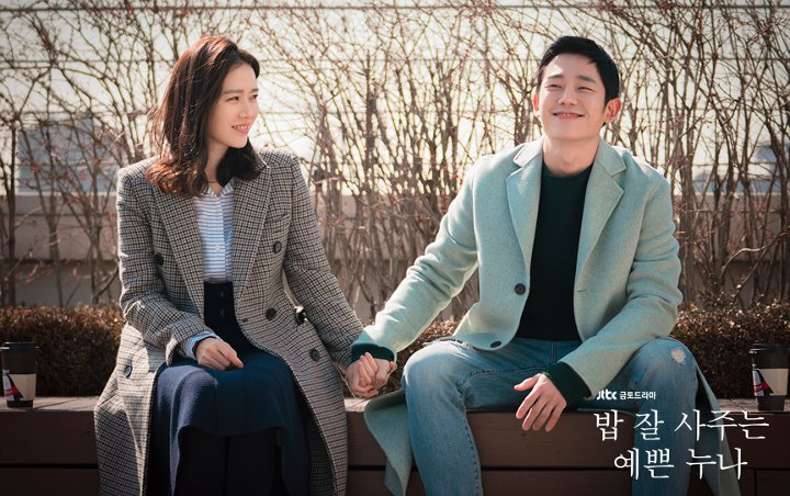 Jung Hae-in with Son Ye-jin