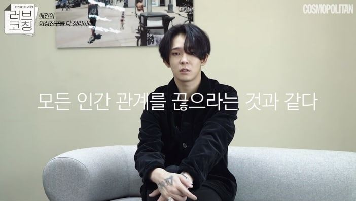 Everything About Former Winner Member Nam Tae-hyun: Profile, South