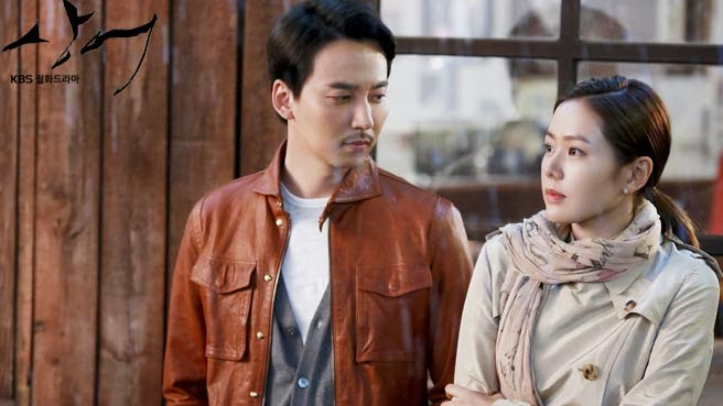 Son Ye-jin with Kim Nam Gil