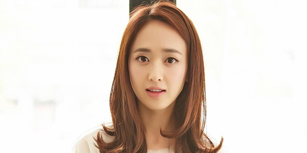 Kim Min-jung dating rumor