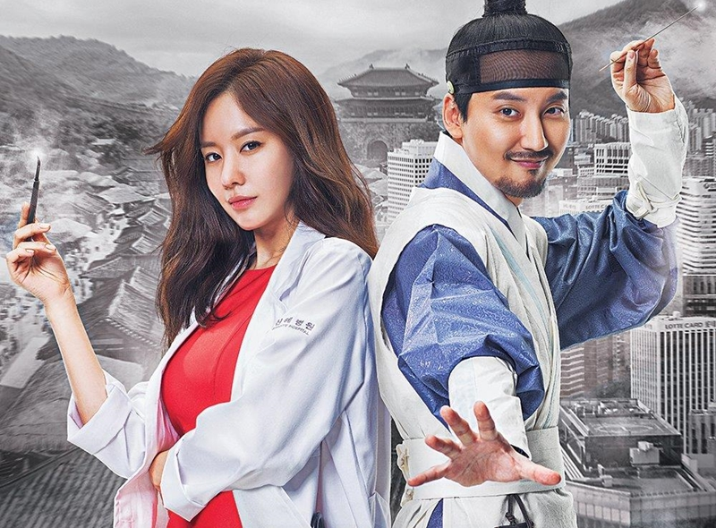 K-Drama Review: 'Live Up to Your Name' A Medical Melodrama Combine