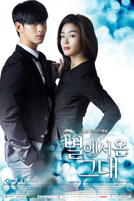 My Love From the Stars Poster