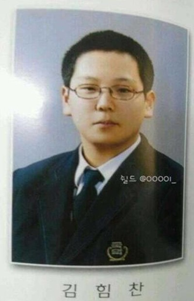 himchan in jhs