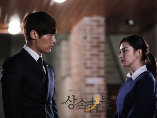 Choi Jin-hyuk The Heirs