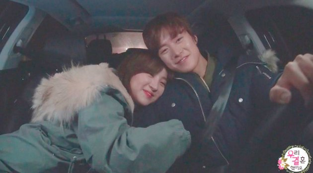 Gong Myung With Jung Hye-sung