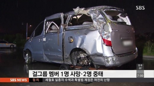 Ladies Code Car Accident