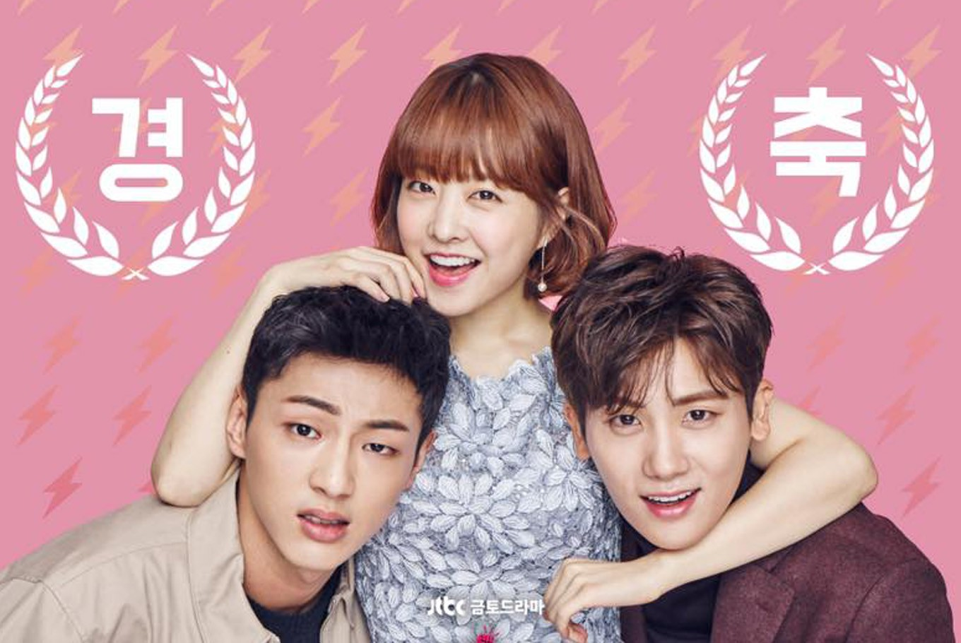 K-Drama Review: A Heroine with Superhuman Strength and Her Daily Struggles  in 'Strong Woman Do Bong-soon' | Channel-K