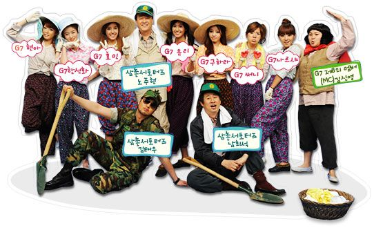 invincible-youth-season-1