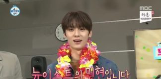 NU'EST's Min-hyun on I Live Alone