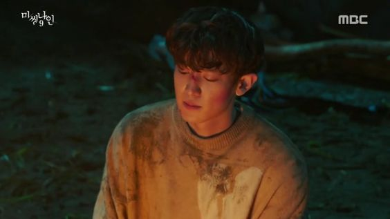chanyeol in missing 9