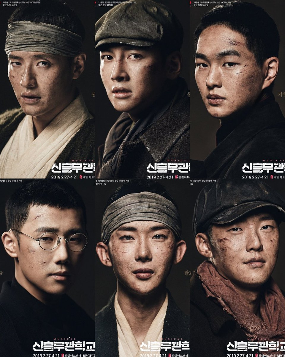 onew, kim sunggyu, jokwon, haneul on shinheung military academy musical