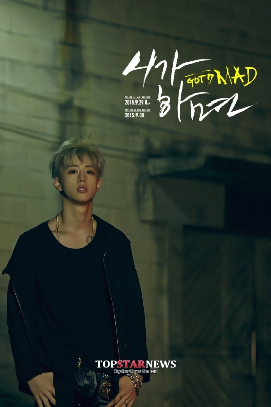 Got7 Mark If You Do