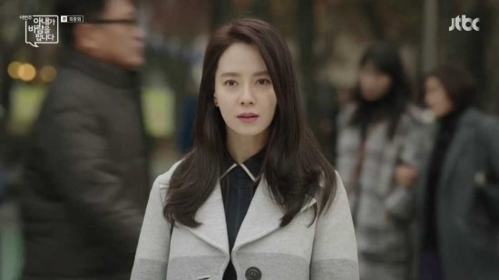 my-wife's-having-an-affair-this-week-Song-Ji-hyo
