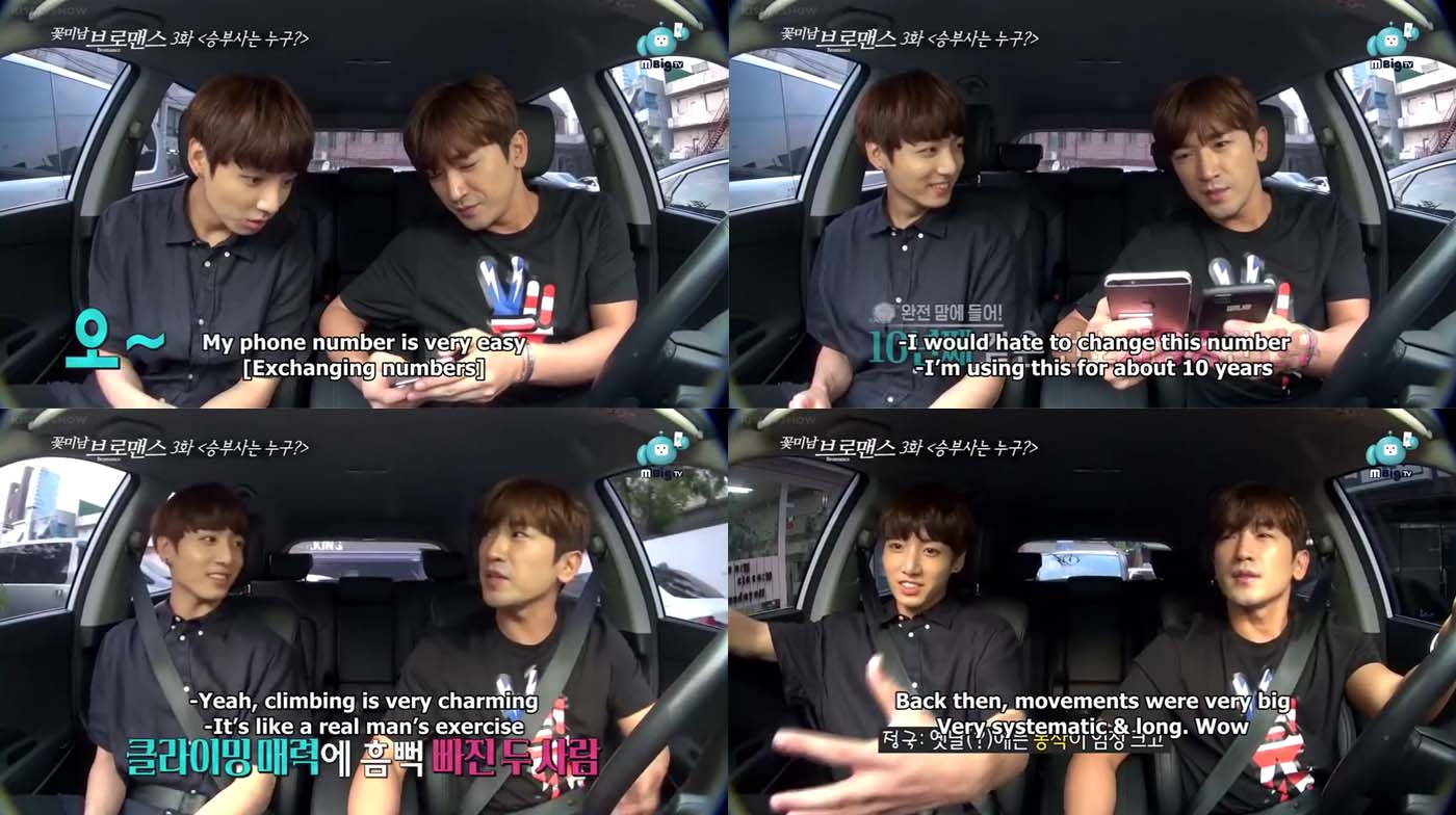 Minwoo and Jungkook in Celebrity Bromance