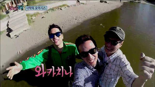 Youth-Over-Flowers-Peru