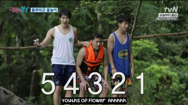 youth-over-flowers-Laos