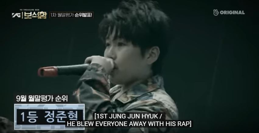 YG Treasure Box Jung Jun-hyuk