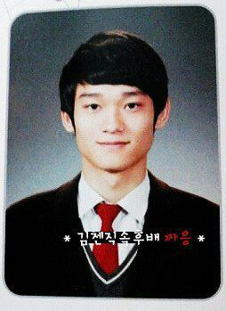 Kim Jongdae Teenager