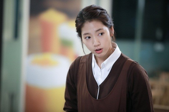Park Shin-hye The Heirs