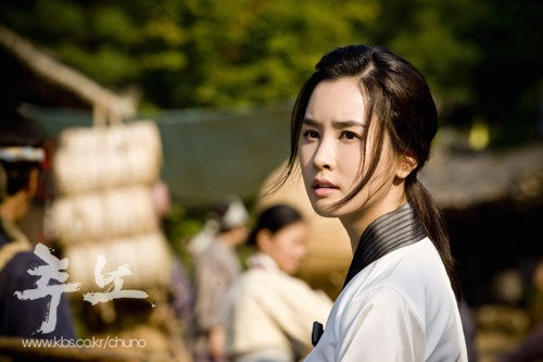 Lee Da-hae in The Slave Hunter
