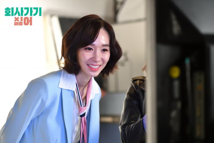 Han Soo-yeon in I Hate Going to Works
