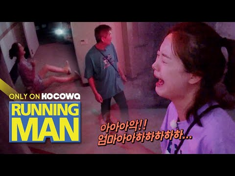 Here Are The Top 5 Scariest Episodes Of Running Man That You Shouldn T Miss Channel K