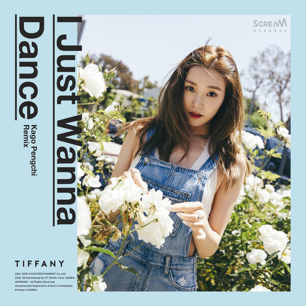 Tiffany - I Just Wanna Dance