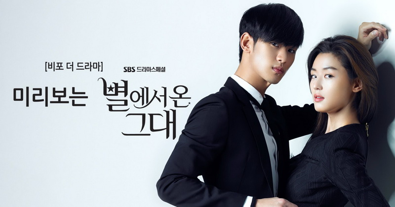 From Jun Ji Hyun To Suzy Which Actress Has The Best Chemistry With Kim Soo Hyun Channel K