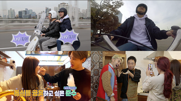 공유의 집-House of Sharing-MBC-Kim Joon-soo-JYJ