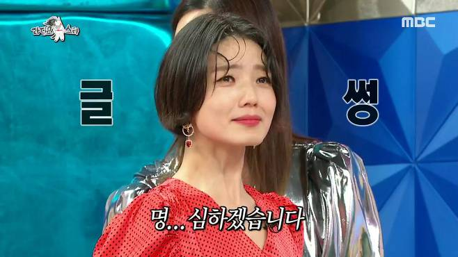 Comedian Ahn Young Mi thinks shes prettier than miss As