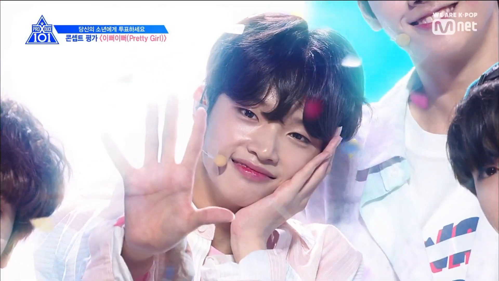 Son Dong-pyo's Produce x 101 Performances