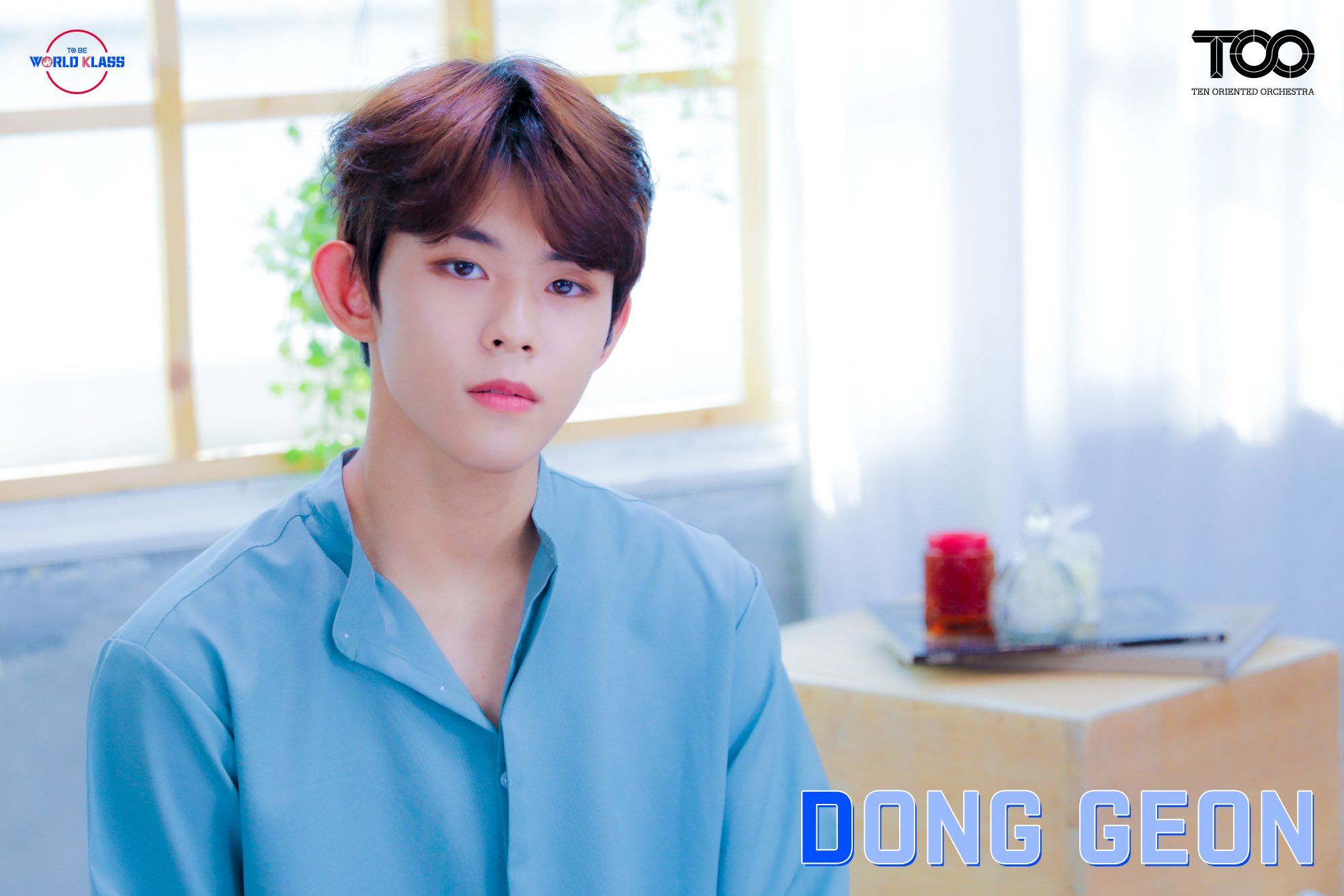 donggeon too to1