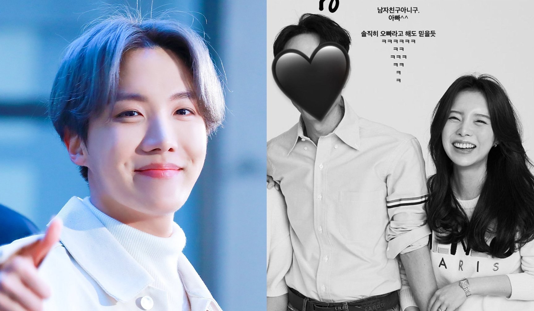 J-hope and dad twins
