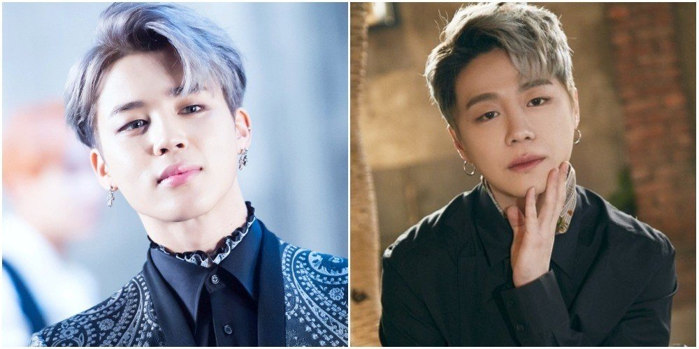 bts' jimin & eujin 'the unit'
