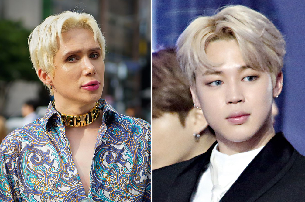 bts' jimin look alike