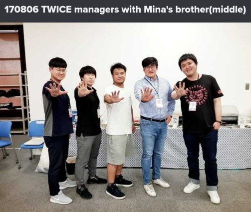 twice's manager team
