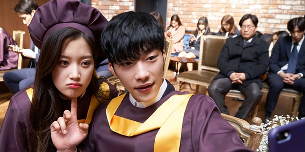 moon ga young and woo do hwan in 'tempted'